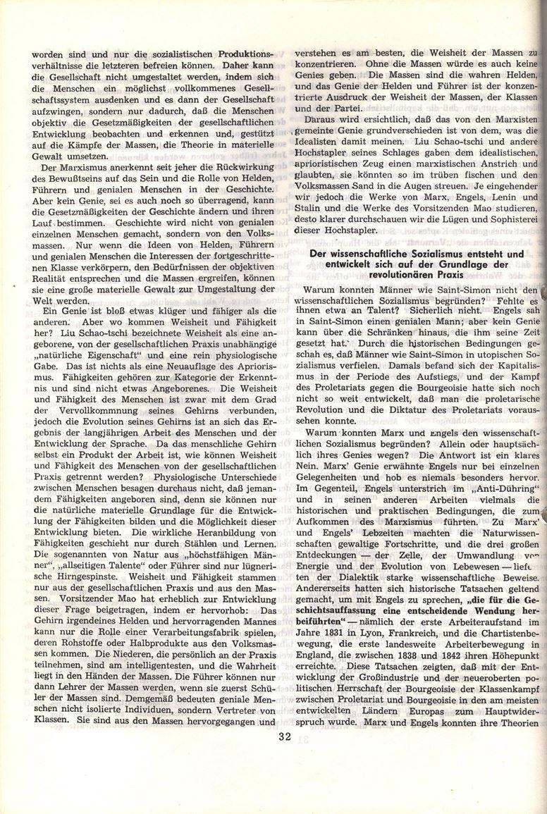 Heidelberg_Neues_Rotes_Forum_1972_03a_044
