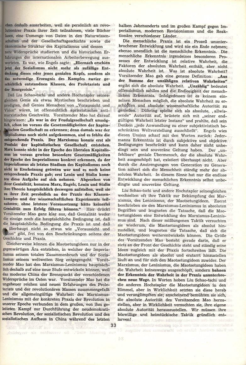 Heidelberg_Neues_Rotes_Forum_1972_03a_045
