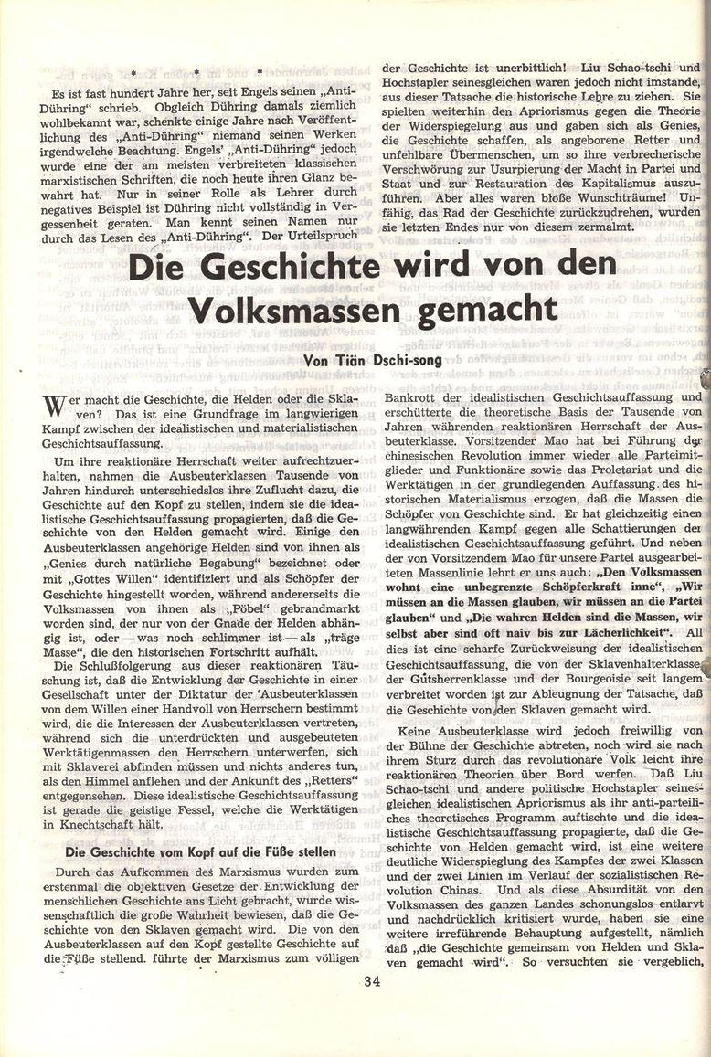 Heidelberg_Neues_Rotes_Forum_1972_03a_046