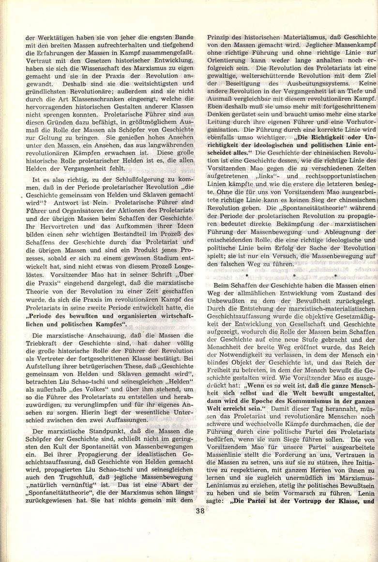 Heidelberg_Neues_Rotes_Forum_1972_03a_050