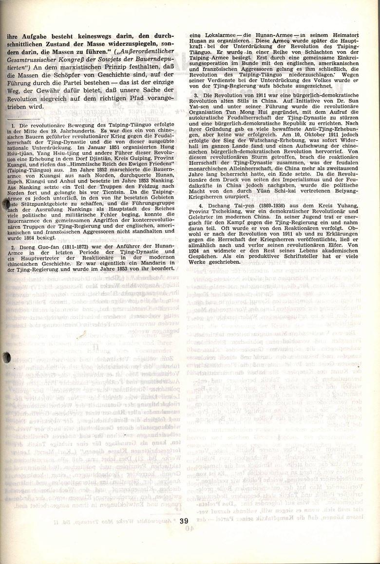 Heidelberg_Neues_Rotes_Forum_1972_03a_051