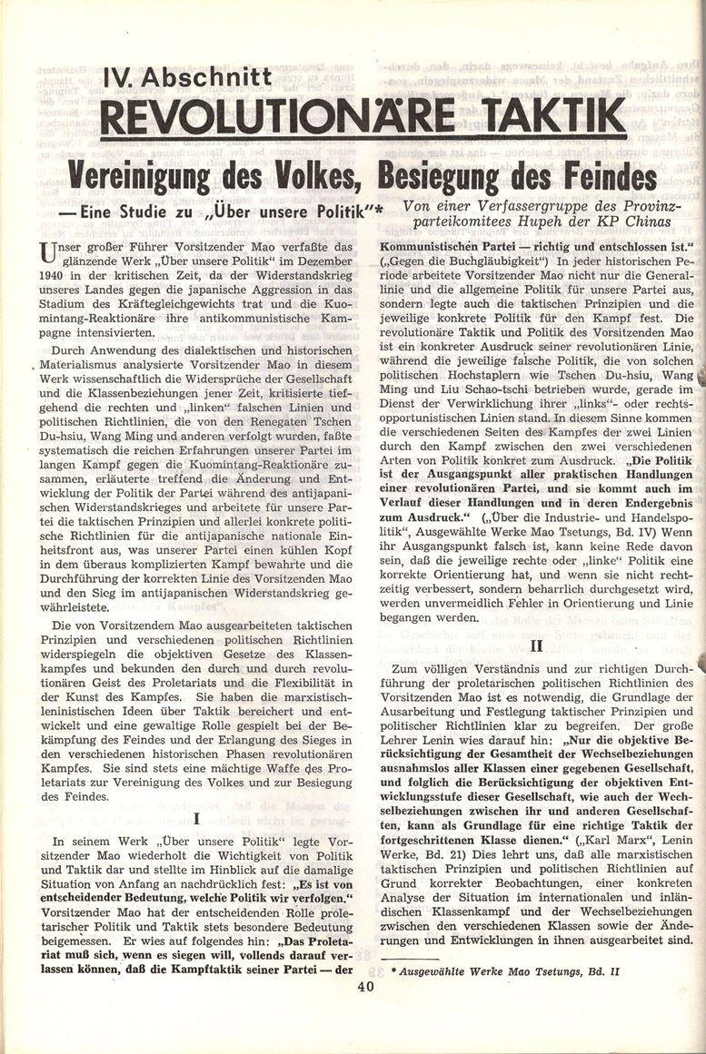 Heidelberg_Neues_Rotes_Forum_1972_03a_052