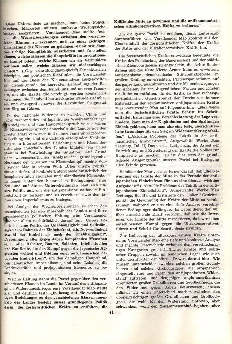 Heidelberg_Neues_Rotes_Forum_1972_03a_053