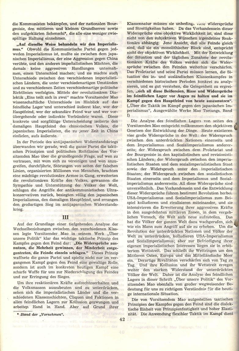 Heidelberg_Neues_Rotes_Forum_1972_03a_054