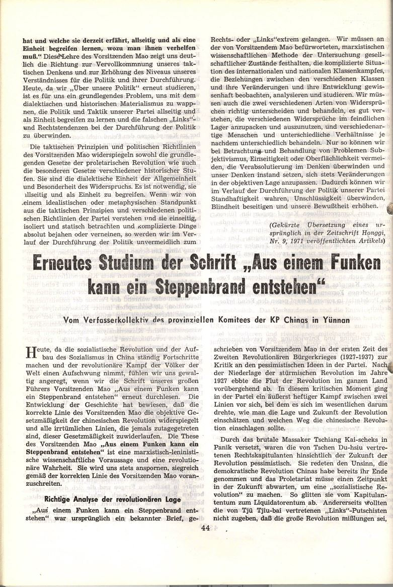 Heidelberg_Neues_Rotes_Forum_1972_03a_056
