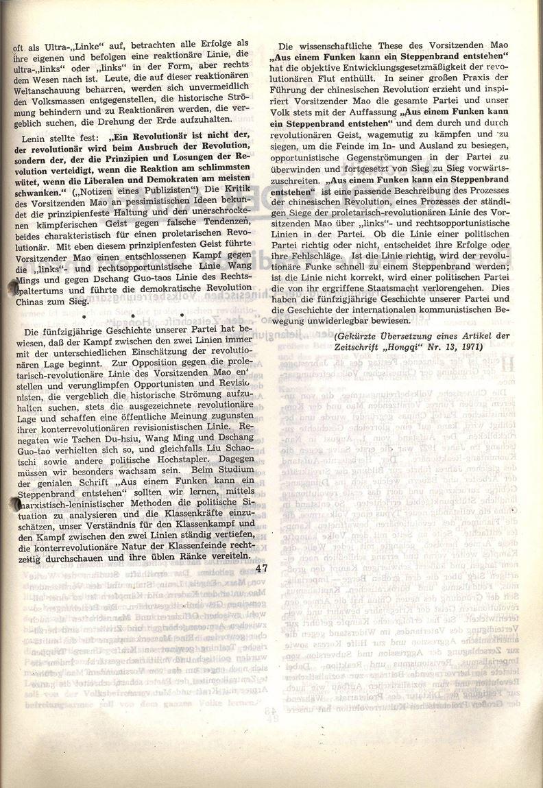 Heidelberg_Neues_Rotes_Forum_1972_03a_059