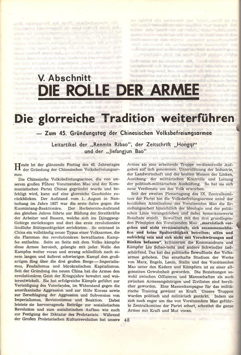 Heidelberg_Neues_Rotes_Forum_1972_03a_060