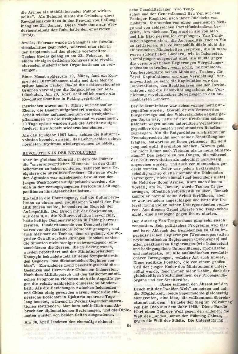 Heidelberg_Neues_Rotes_Forum_1972_03a_076