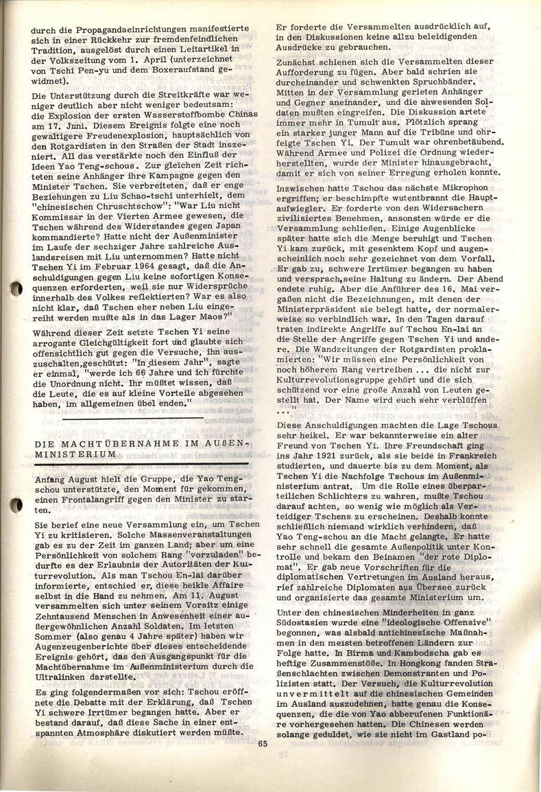 Heidelberg_Neues_Rotes_Forum_1972_03a_077