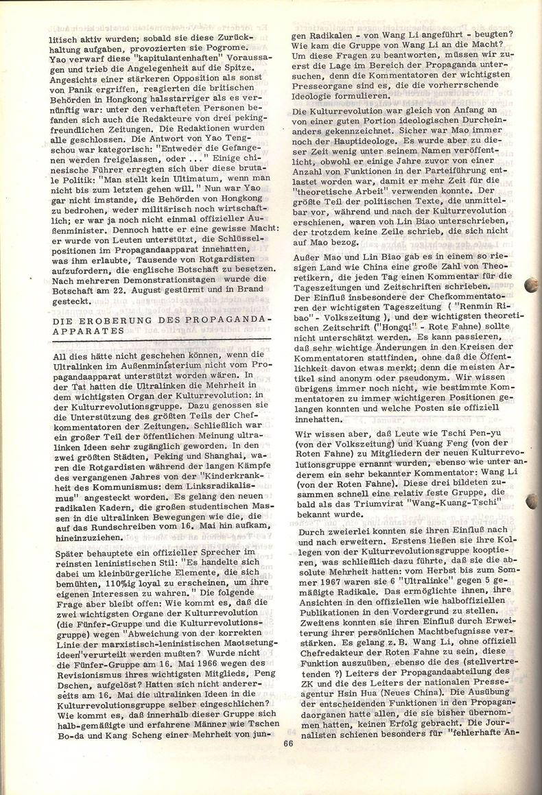 Heidelberg_Neues_Rotes_Forum_1972_03a_078