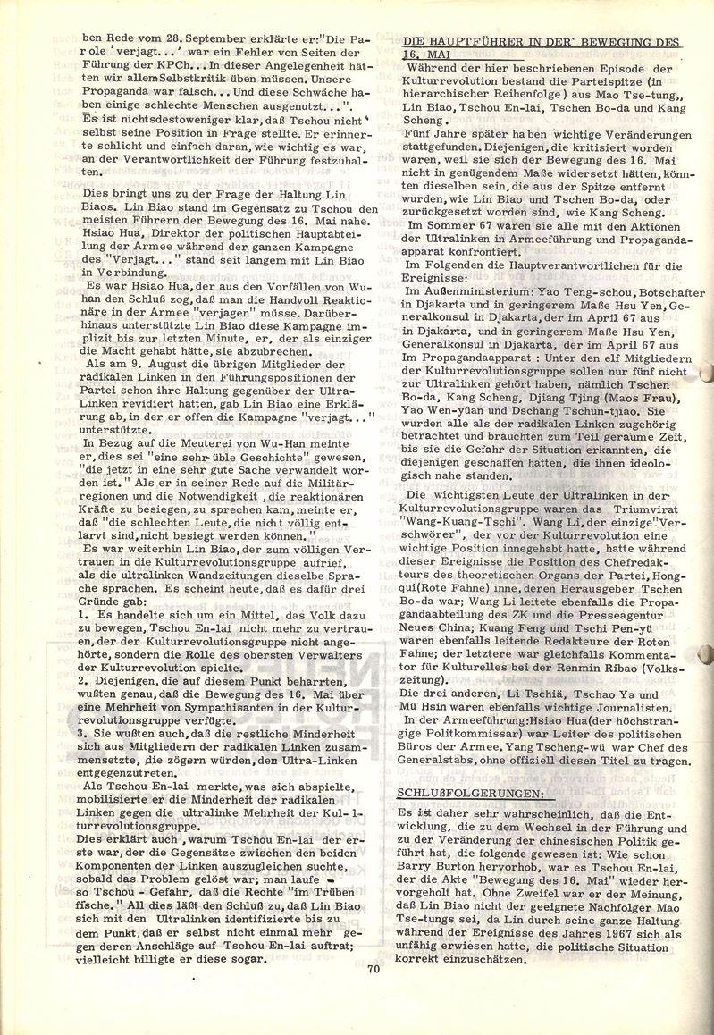 Heidelberg_Neues_Rotes_Forum_1972_03a_082
