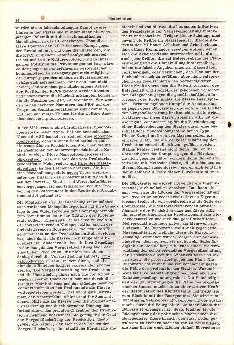 Heidelberg_Neues_Rotes_Forum_1972_04_014