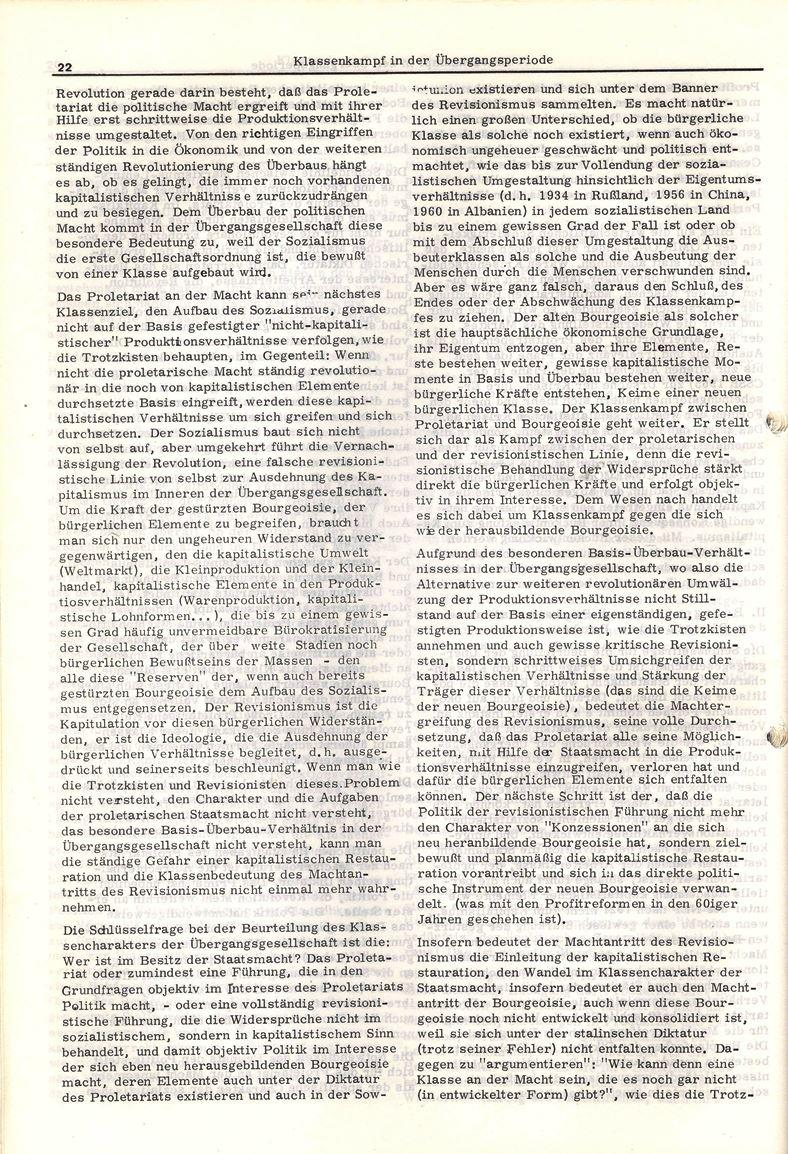 Heidelberg_Neues_Rotes_Forum_1972_04_022