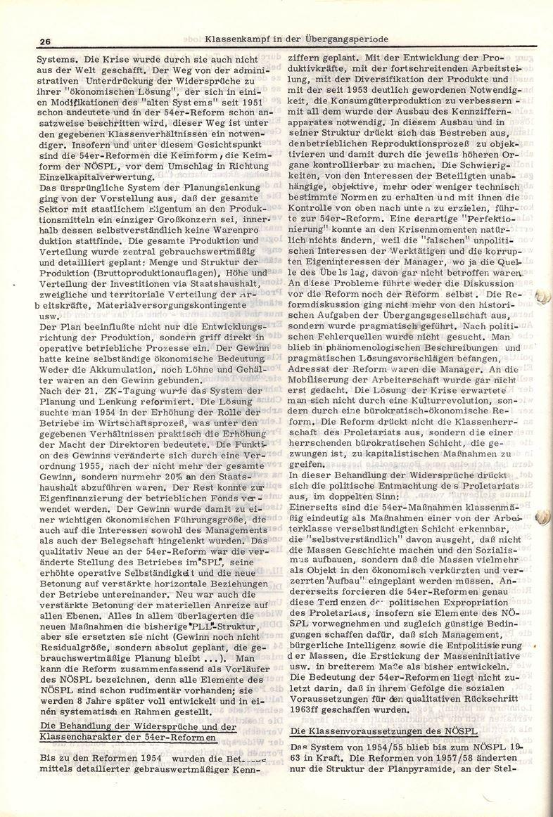 Heidelberg_Neues_Rotes_Forum_1972_04_026