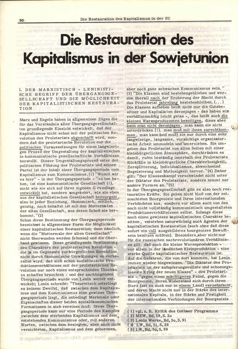 Heidelberg_Neues_Rotes_Forum_1972_04_030