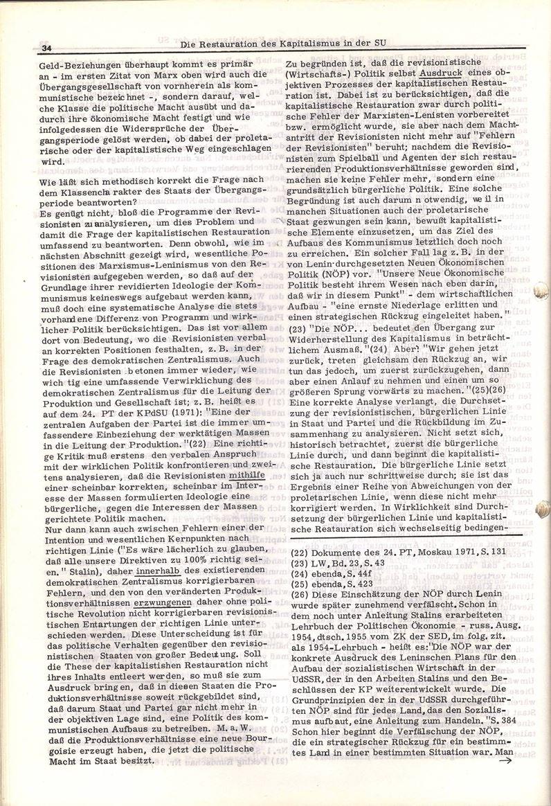 Heidelberg_Neues_Rotes_Forum_1972_04_034
