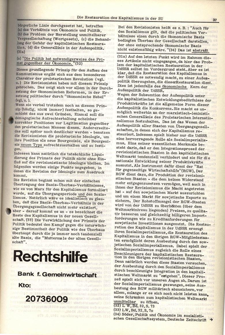 Heidelberg_Neues_Rotes_Forum_1972_04_037