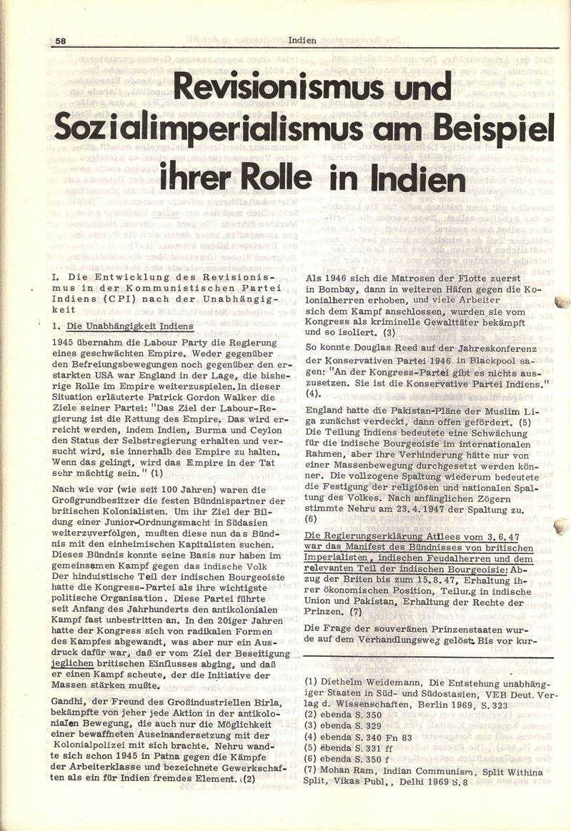 Heidelberg_Neues_Rotes_Forum_1972_04_058