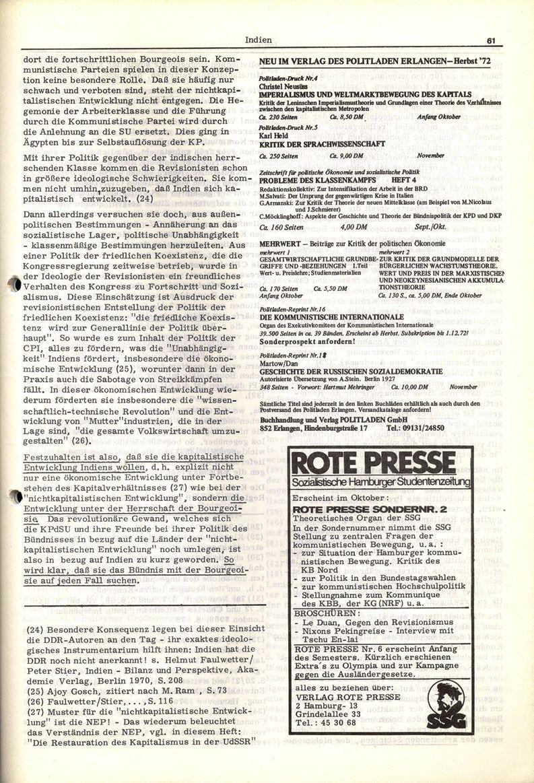Heidelberg_Neues_Rotes_Forum_1972_04_061