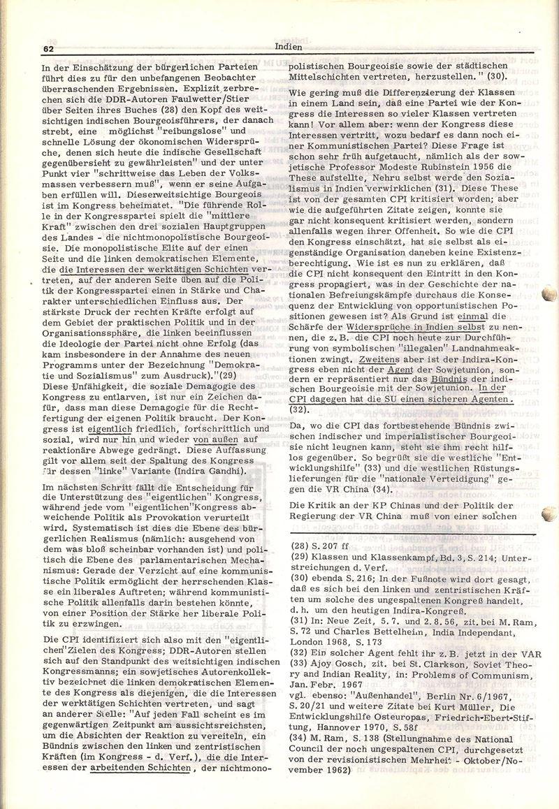 Heidelberg_Neues_Rotes_Forum_1972_04_062