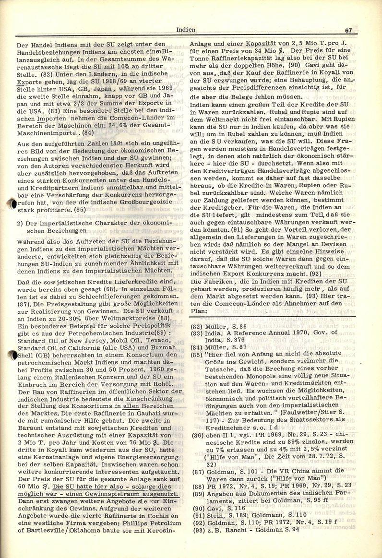 Heidelberg_Neues_Rotes_Forum_1972_04_067