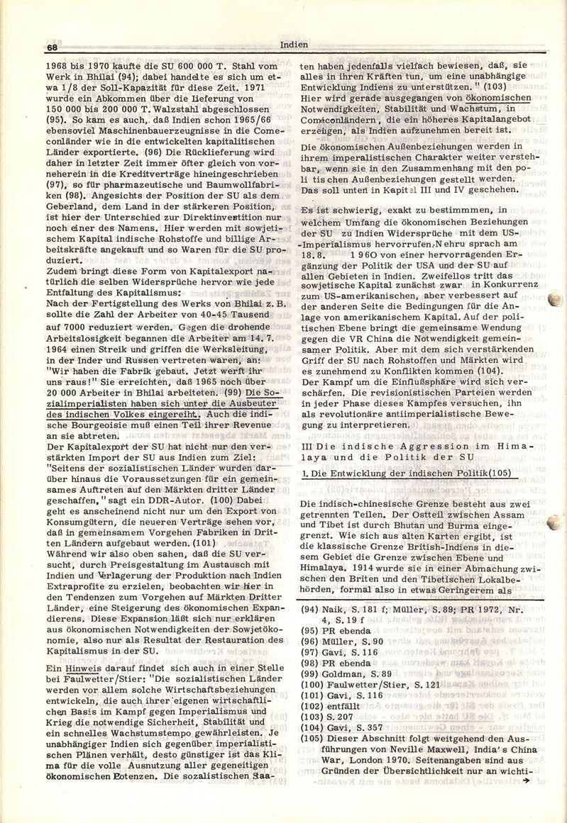 Heidelberg_Neues_Rotes_Forum_1972_04_068