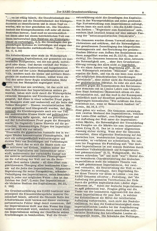 Heidelberg_Neues_Rotes_Forum_1972_06_005