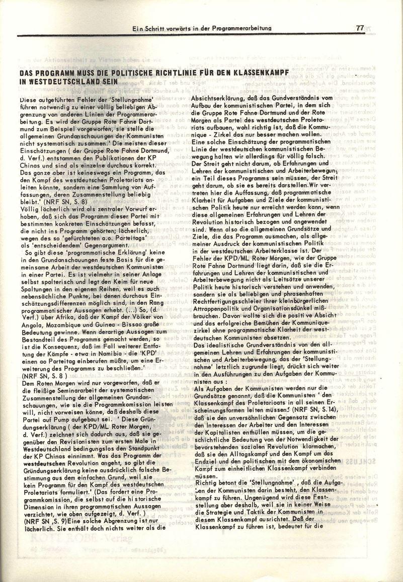 Heidelberg_Neues_Rotes_Forum_1973_01_077