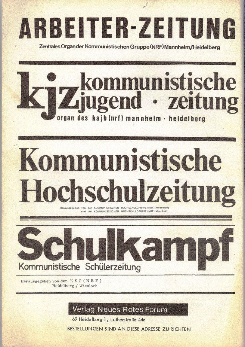 Heidelberg_Neues_Rotes_Forum_1973_01_120