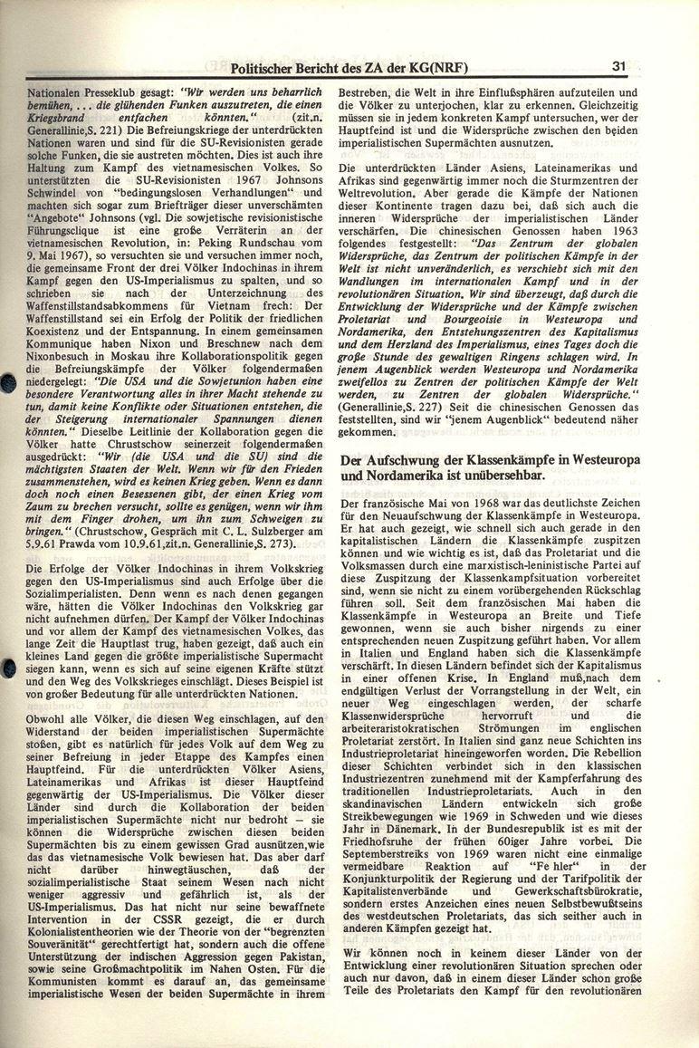 Heidelberg_Neues_Rotes_Forum_1973_03_031