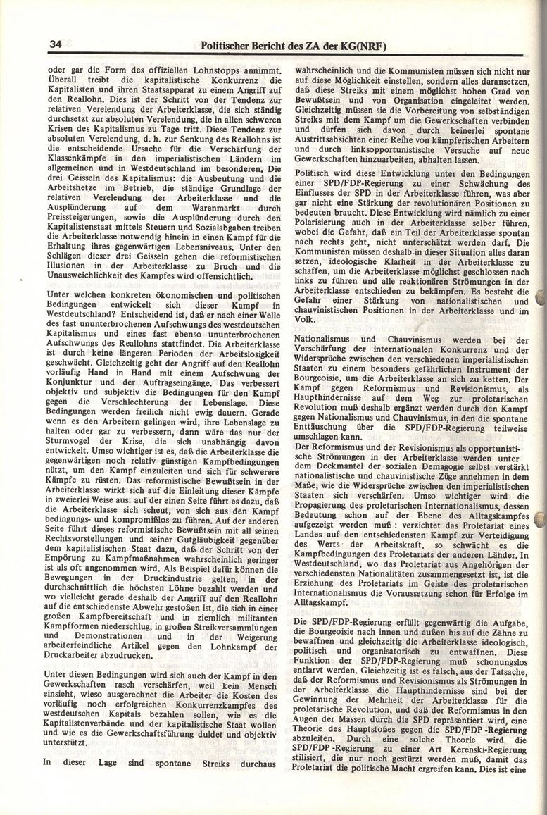 Heidelberg_Neues_Rotes_Forum_1973_03_034