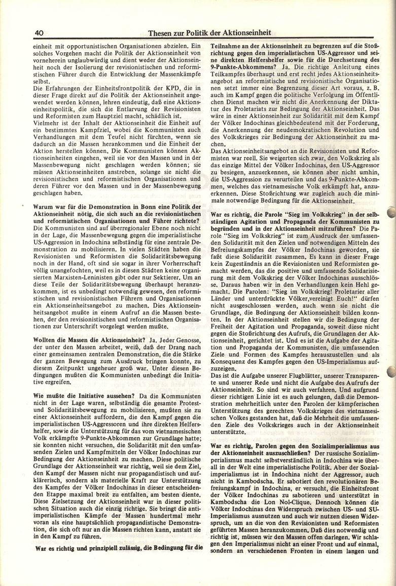 Heidelberg_Neues_Rotes_Forum_1973_03_040