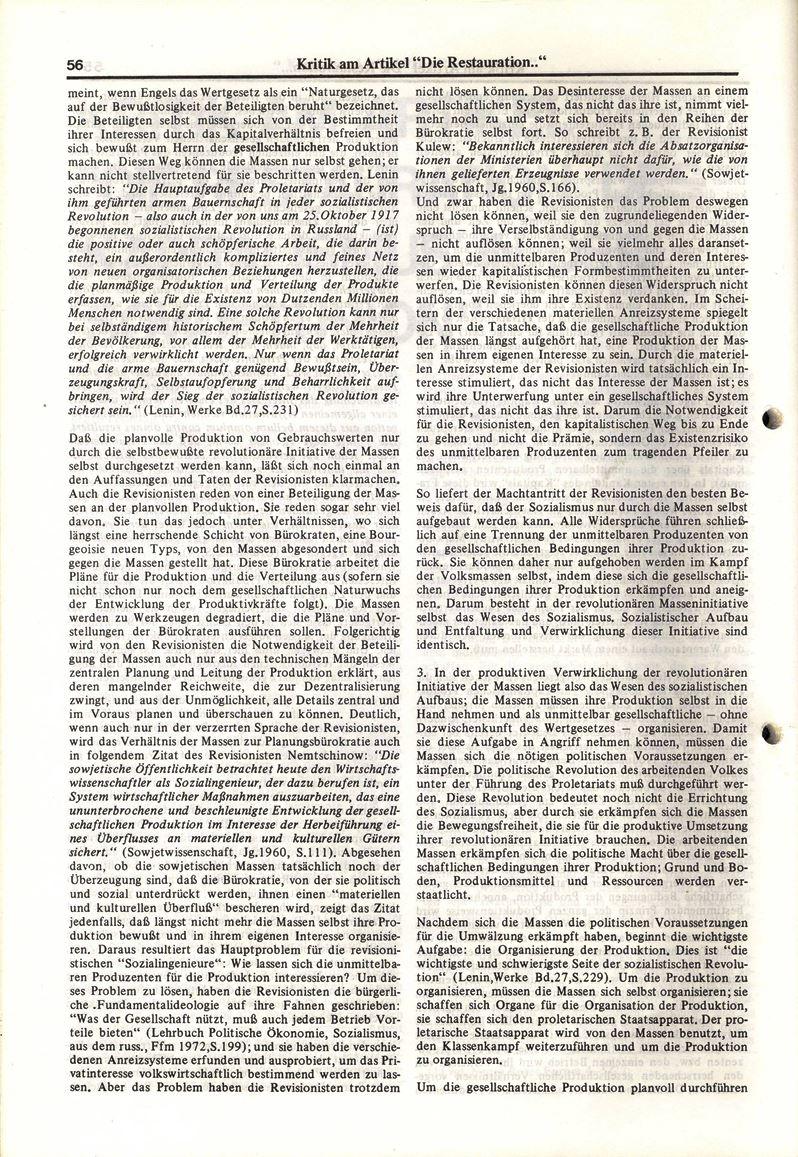Heidelberg_Neues_Rotes_Forum_1973_03_056