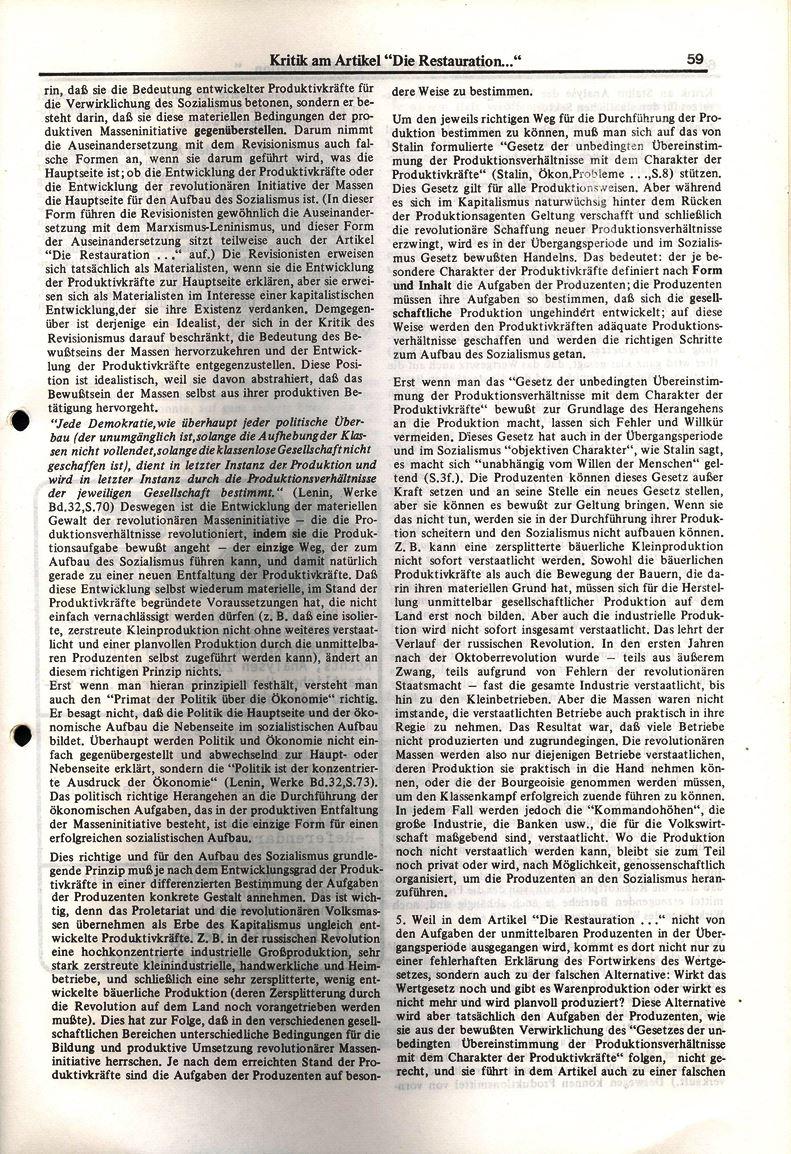 Heidelberg_Neues_Rotes_Forum_1973_03_059
