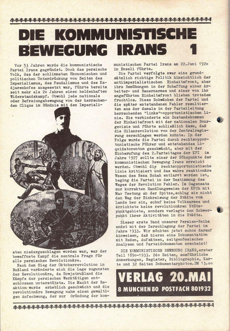 Heidelberg_Neues_Rotes_Forum_1973_03_064