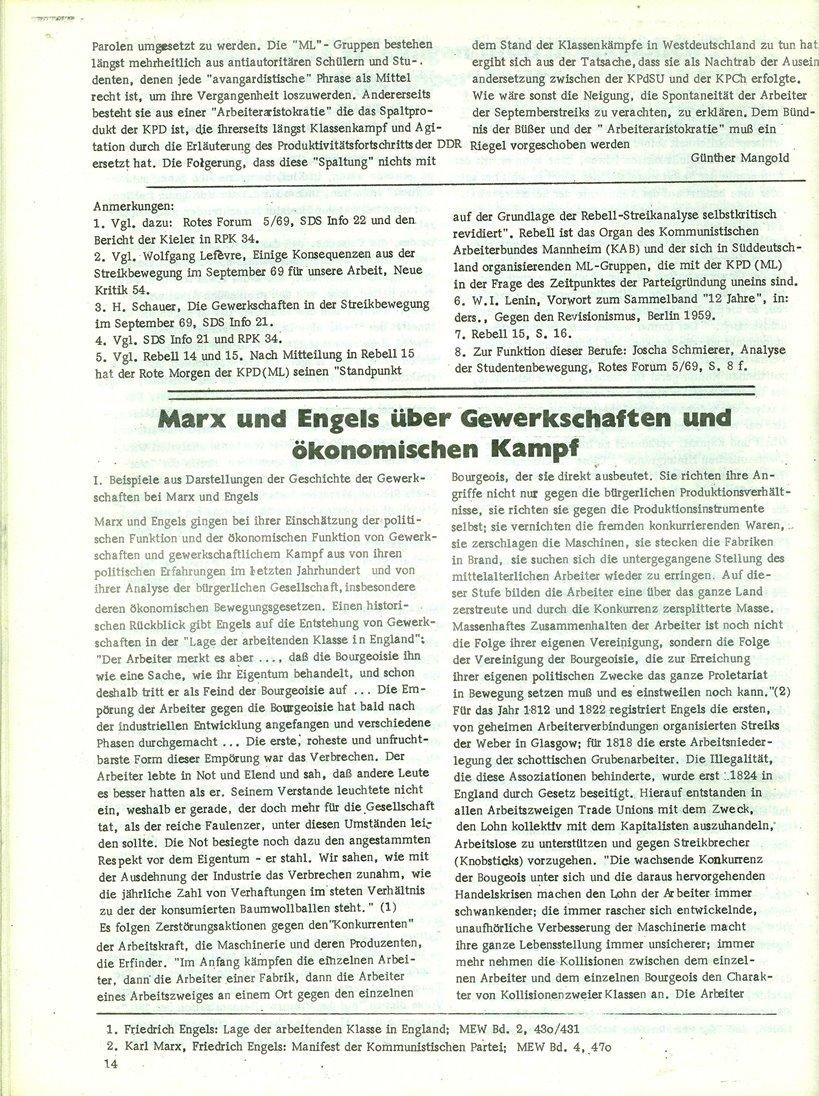 Heidelberg_Rotes_Forum_1969_06_012