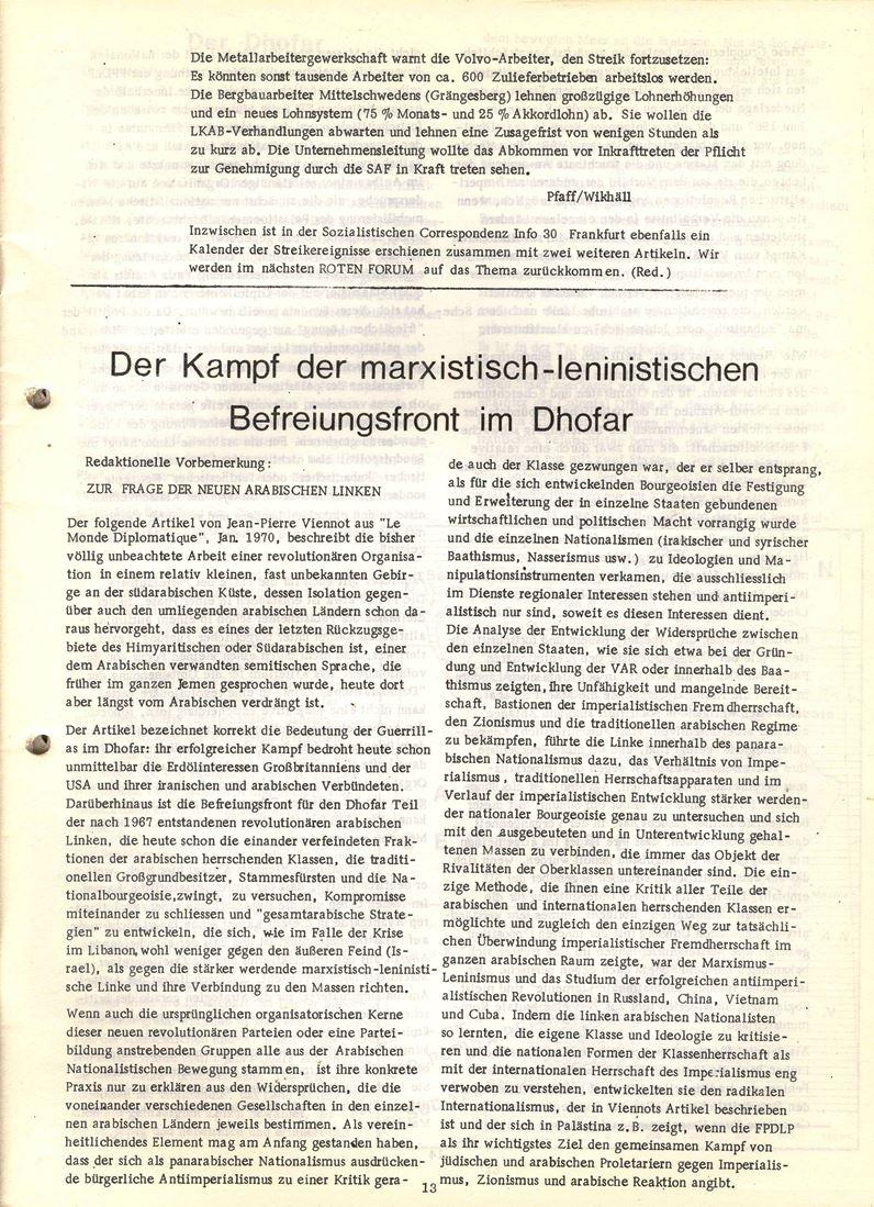 Heidelberg_Rotes_Forum_1970_01_013