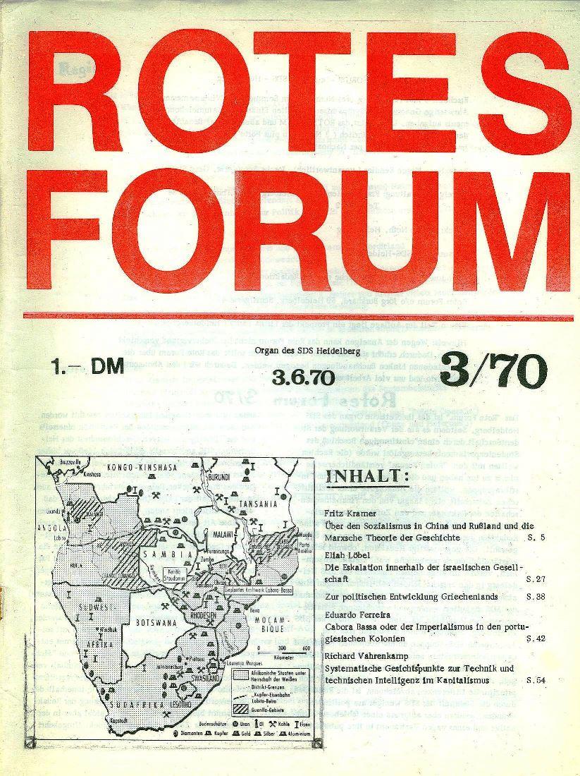 Heidelberg_Rotes_Forum_1970_03_001