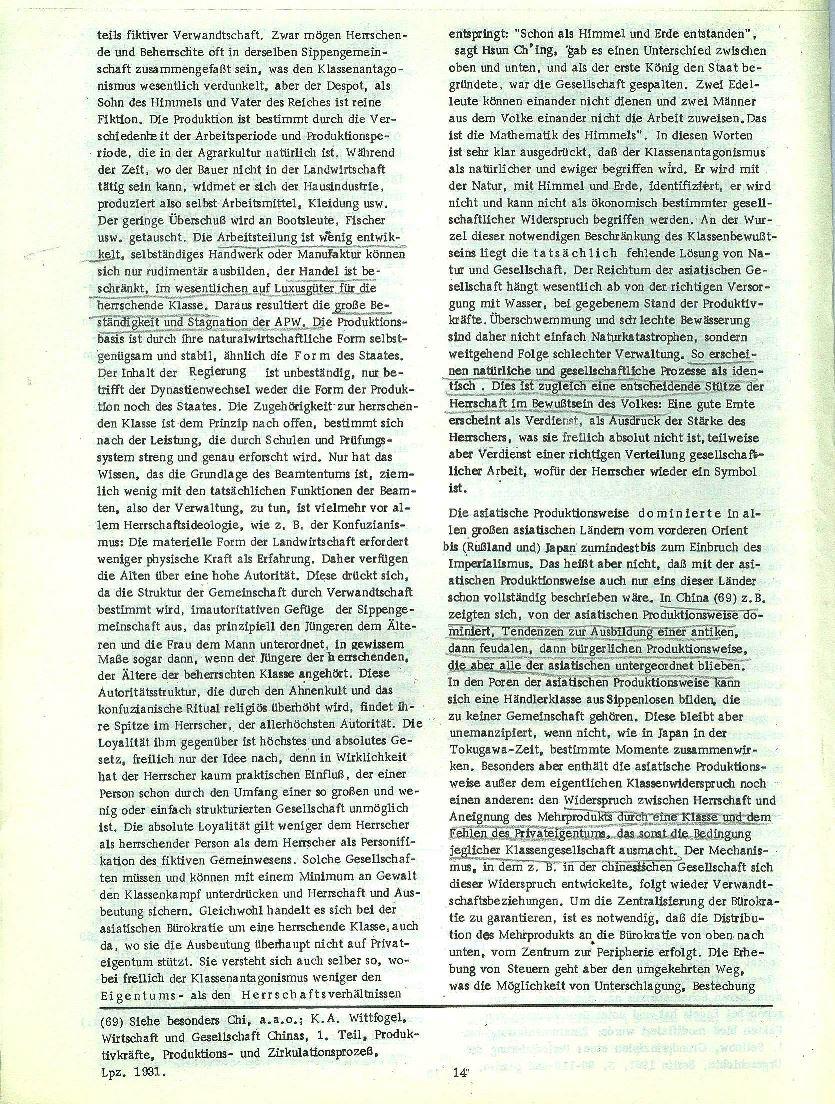 Heidelberg_Rotes_Forum_1970_03_014