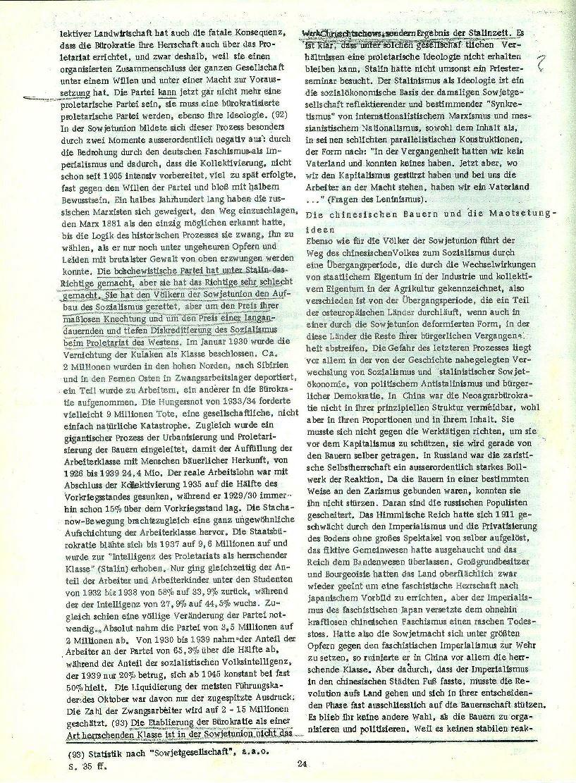 Heidelberg_Rotes_Forum_1970_03_024
