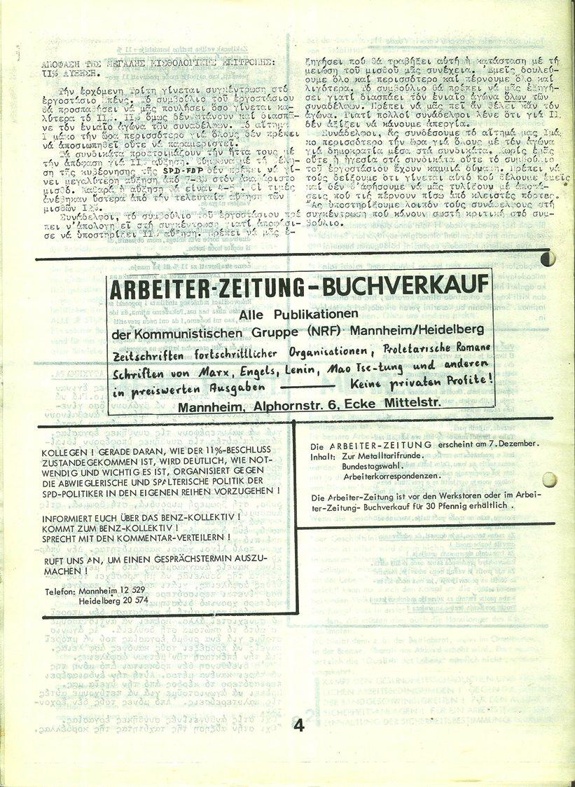 Mannheim_Daimler_KBW026