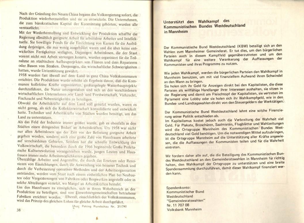 Mannheim_KBW_1975_Wahlkampfbroschuere1_21