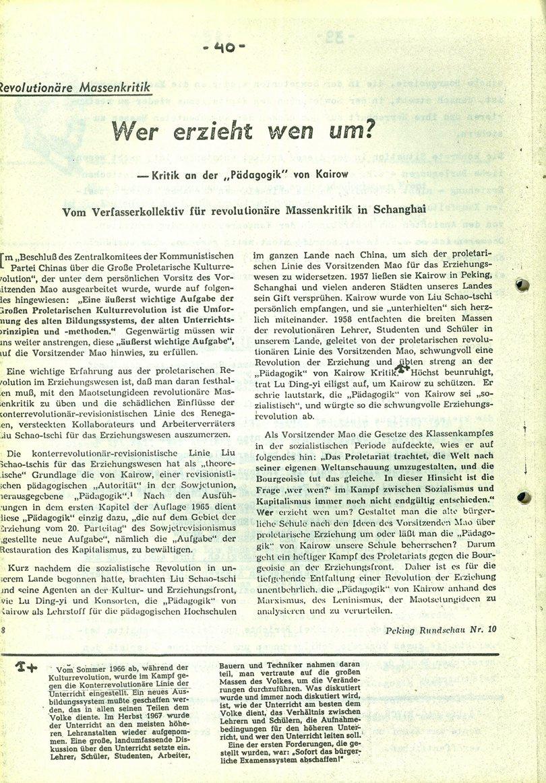 Mannheim_KBW386