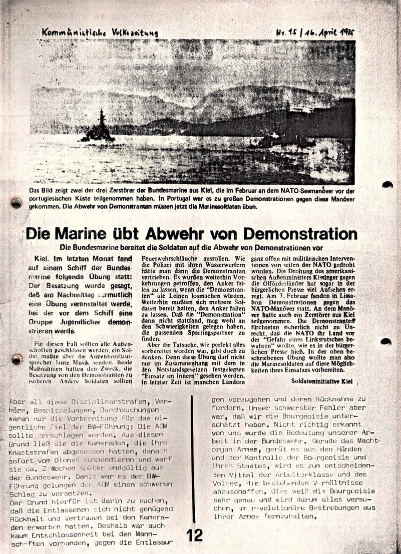 Mannheim_Bundeswehr012
