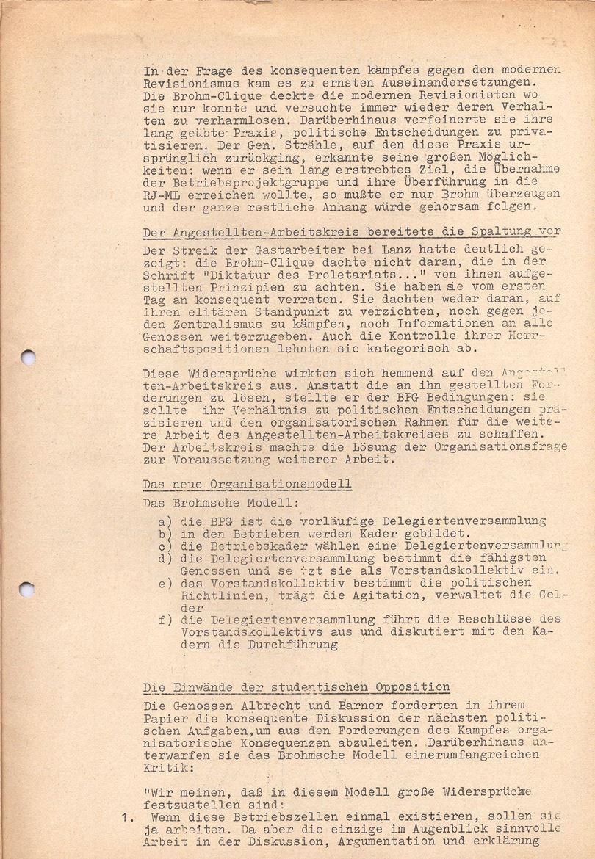 Mannheim_VDS041