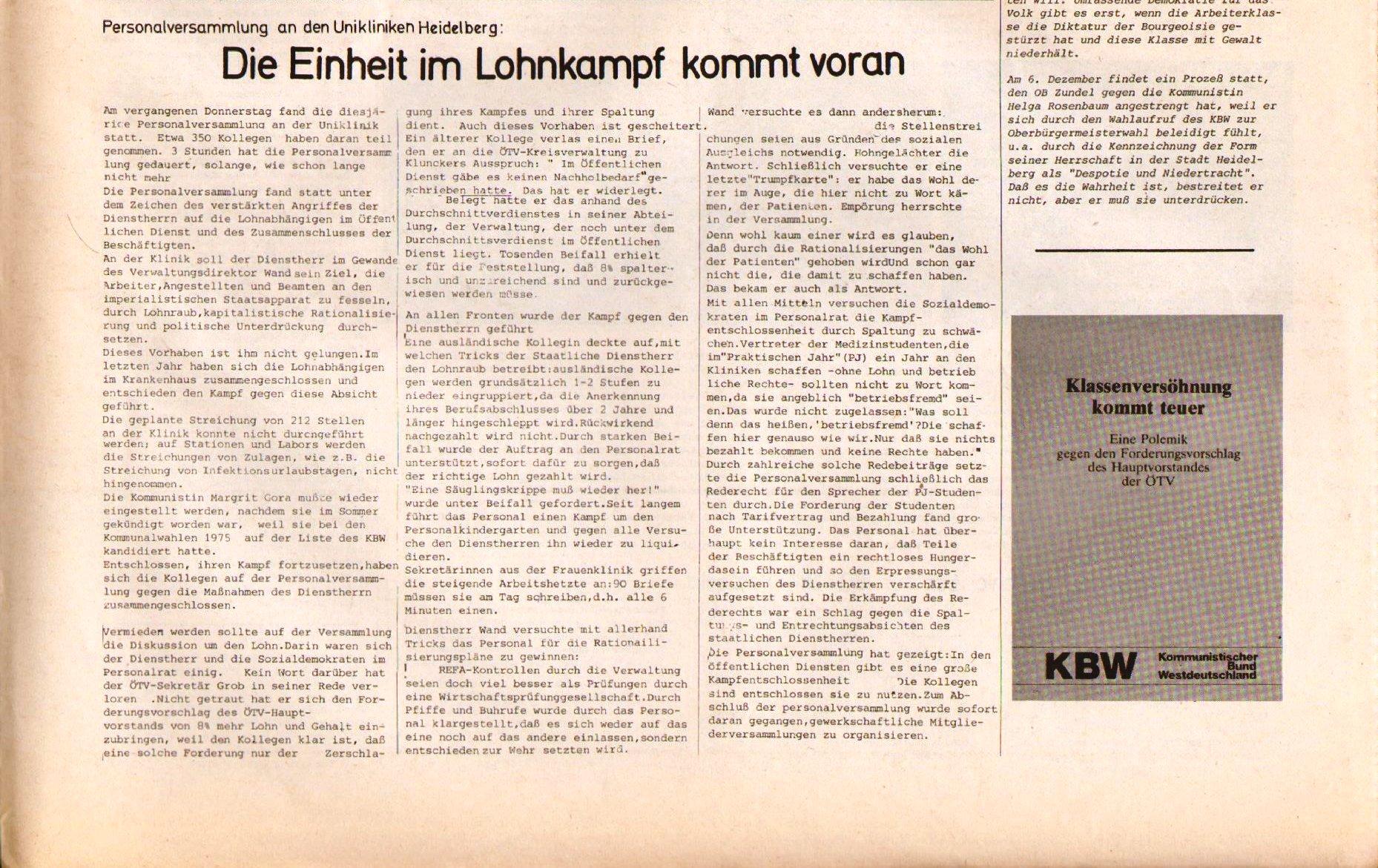 Rhein_Neckar_KBW184