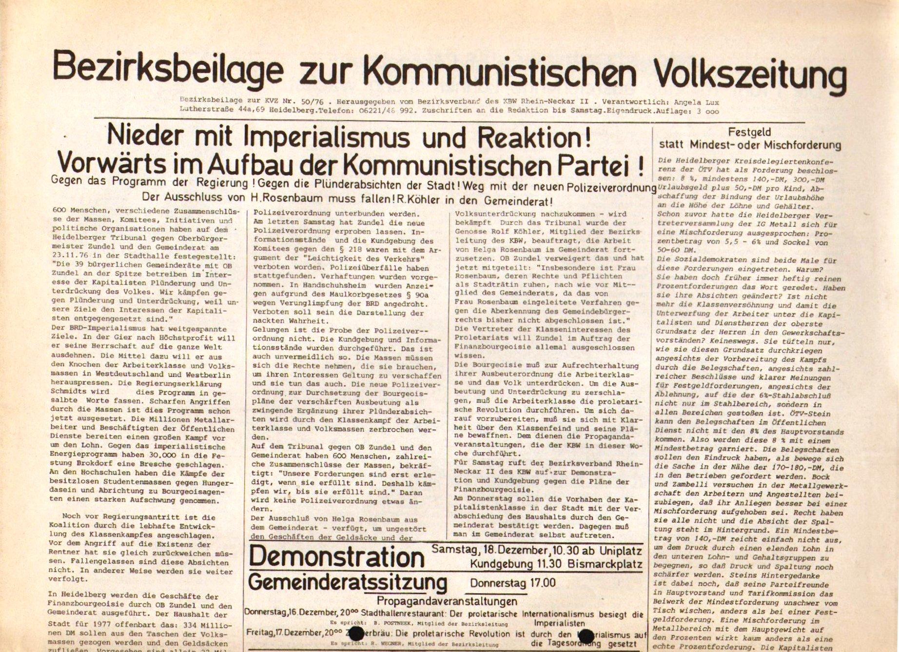 Rhein_Neckar_KBW199