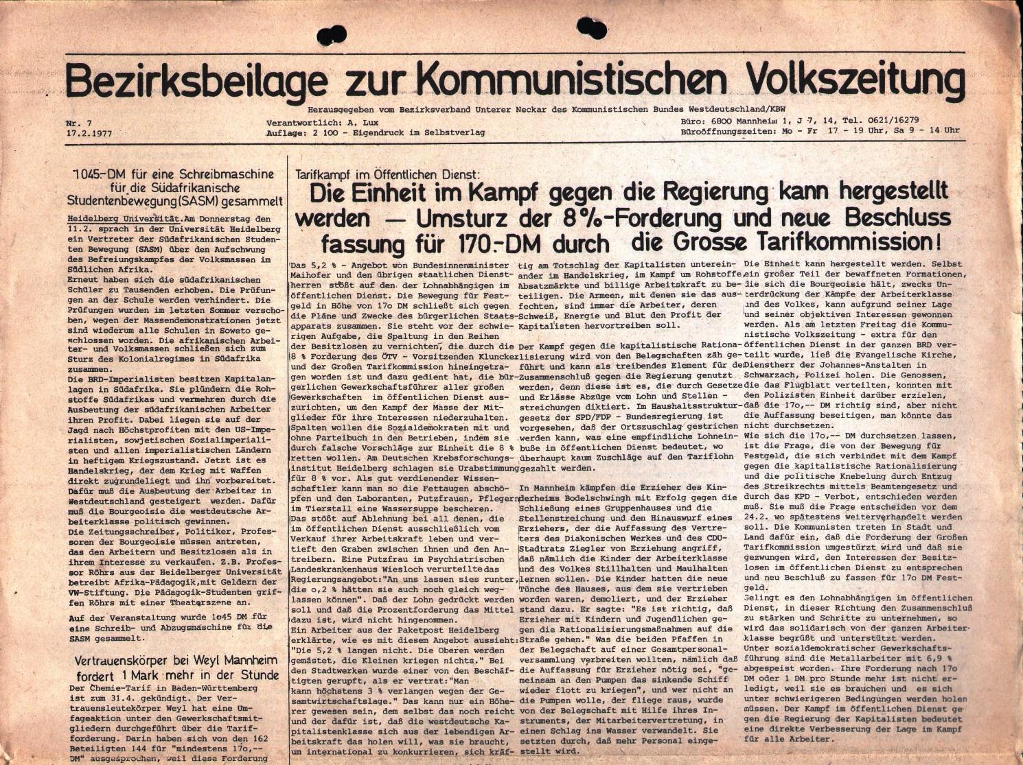 Unterer_Neckar_KBW001