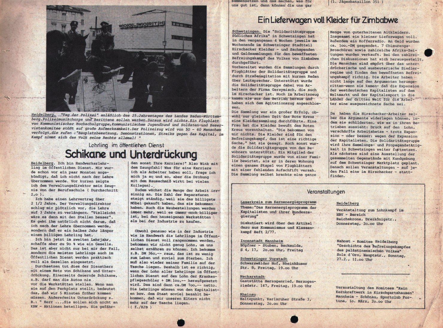 Unterer_Neckar_KBW016