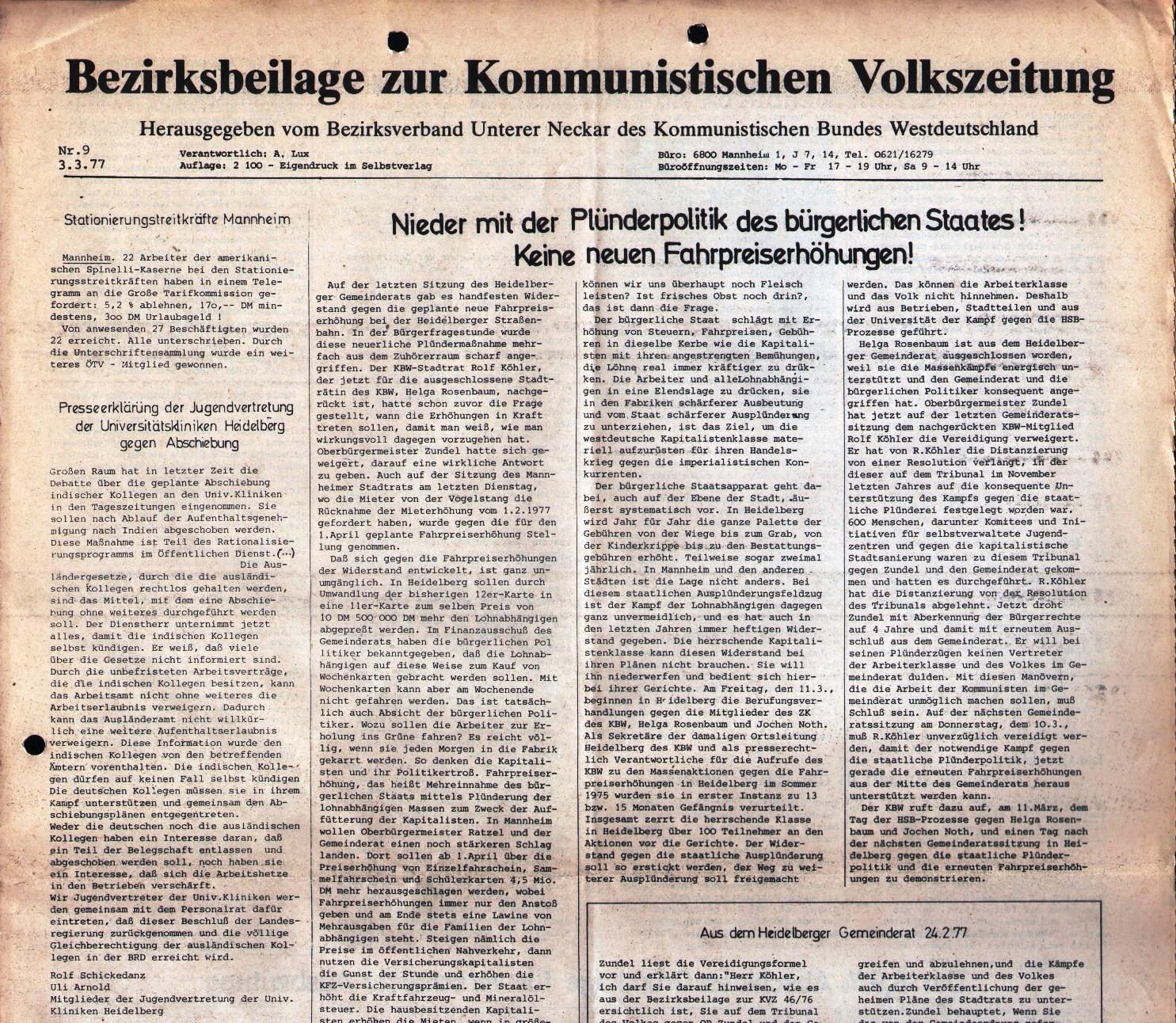 Unterer_Neckar_KBW017
